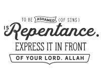 Быть пристыжен грехов покаяние Выразите его перед вашим лордом allan иллюстрация штока