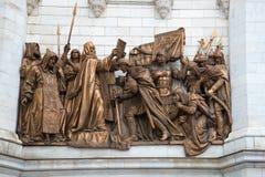Благословение русских солдат перед сражением Kulikovo Барельеф на стене собора Христоса спаситель Стоковое фото RF