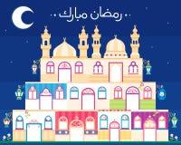 Благословленный Рамазан Стоковое Изображение