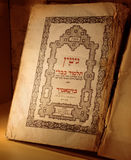 Вавилонянин Talmud Tractate Gittin, правила развода Zhitomir, стоковые изображения rf