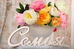 ваза цветков букета Стоковая Фотография