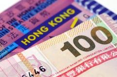 валюта Hong Kong Стоковая Фотография