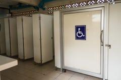 Ванная комната для неработающего в радже Kanjanapisek Wat Len Wat Borom Стоковые Фотографии RF