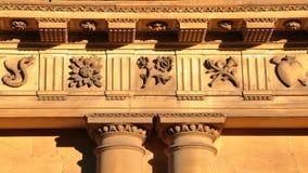 ВАННА, ВЕЛИКОБРИТАНИЯ: Деталь грузинской архитектуры в цирке Стоковые Фотографии RF