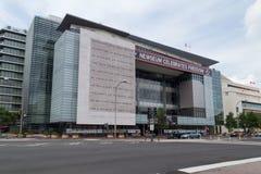 Вашингтон, DC/USA - около июль 2015: Newseum в Вашингтоне, DC Стоковая Фотография RF