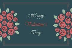 Валентинка и wedding тематическая граница Стоковые Фото
