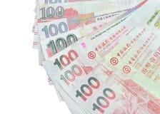 Валюта доллара Гонконга Стоковые Фотографии RF