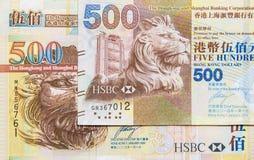 Валюта доллара Гонконга Стоковая Фотография