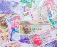 Валюта доллара Гонконга Стоковое фото RF