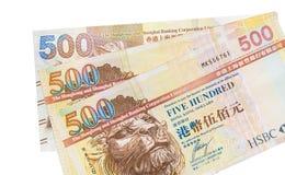 Валюта доллара Гонконга Стоковые Изображения RF