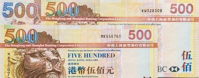 Валюта доллара Гонконга Стоковые Изображения