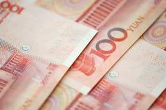валюта фарфора кредиток китайская замечает s yuan Стоковая Фотография