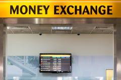 Валютная биржа Стоковое Изображение RF