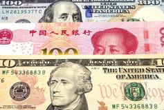 валюты Стоковое фото RF