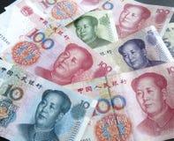 Валюты PRC стоковые фотографии rf
