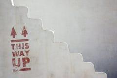 вверх по путю Стоковая Фотография