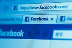 вебсайт facebook Стоковое фото RF