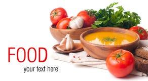 Вегетарианской шаблон изолированный едой Стоковая Фотография