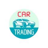 Вектор дизайна шаблона логотипа автомобиля Стоковые Изображения