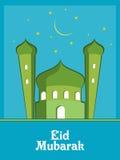 вектор иллюстрации eid торжества Стоковое Изображение RF