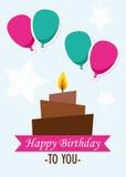 Вектор иллюстрации карточки плаката графический c днем рожденья Стоковые Изображения RF