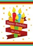 Вектор иллюстрации карточки плаката графический c днем рожденья Стоковое Изображение