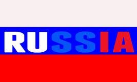 Вектор иллюстрации флага России Национальный флаг Стоковая Фотография