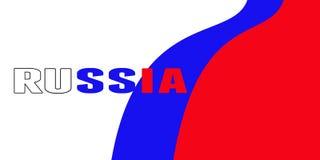 Вектор иллюстрации флага России Национальный флаг Стоковое Фото