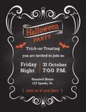 Вектор: Карточка приглашения хеллоуина, который нужно party Стоковое Изображение RF