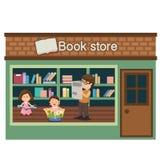 Вектор книжного магазина бесплатная иллюстрация
