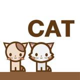 вектор кота милый Бесплатная Иллюстрация
