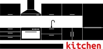 Вектор - кухня Стоковые Изображения RF