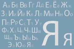 вектор матрицы индикатора иллюстрации алфавита голубой cyrillic Дизайн шрифта концепции Современное illustrat вектора Стоковое Изображение RF