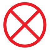 Вектор перекрестного символа красный изолированный на белой предпосылке бесплатная иллюстрация