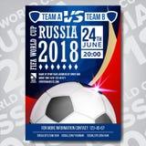 Вектор 2018 плаката кубка мира ФИФА Событие России Дизайн футбола для продвижения бара спорта спорт футбола футбола шарика реквиз Иллюстрация вектора
