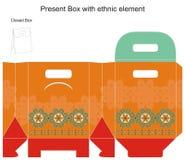 вектор подарка коробки Стоковое Изображение RF