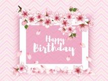 вектор поздравительой открытки ко дню рождения счастливый Японский пинк Сакура вишневого цвета стоковое изображение rf