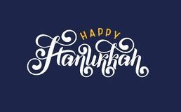 Вектор помечая буквами фестиваль огней Хануки письменного текста руки счастливый еврейский изолировал Праздничный логотип надписи иллюстрация штока