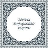 Вектор половика викторианского флористического медальона Пейсли орнаментальный этническо иллюстрация вектора