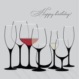 Вектор предпосылки с стеклами вина Стоковые Изображения
