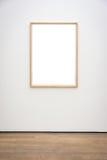 Вектор пути клиппирования стены рамки музея современного искусства изолированный белый Стоковое фото RF