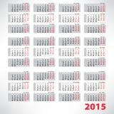 Вектор планируя ежеквартальный календарь 2015 Стоковые Фотографии RF