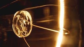 вектор света иллюстрации идеи принципиальной схемы шарика акции видеоматериалы