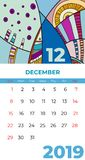 Вектор современного искусства конспекта календаря 2019 -го в декабре Стол, экран, настольный месяц 12,2019, красочный шаблон 2019 иллюстрация вектора