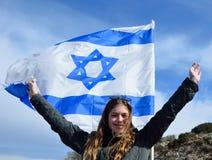 вектор типа Израиля имеющегося флага стеклянный Стоковые Изображения RF