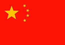 вектор типа имеющегося флага фарфора стеклянный Национальная предпосылка вектора флага Китая также вектор иллюстрации притяжки co Стоковые Фотографии RF