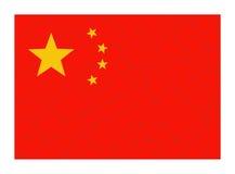 вектор типа имеющегося флага фарфора стеклянный Национальная предпосылка вектора флага Китая также вектор иллюстрации притяжки co Стоковое фото RF