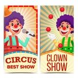 Вектор шаблона знамен клоуна цирка вертикальный Изумительный шаблон плаката выставки Партия парка атракционов Фестиваль масленицы Стоковые Изображения
