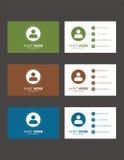 Вектор шаблона визитной карточки Стоковые Фотографии RF