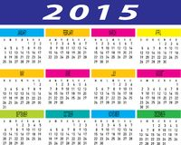 Вектор шаблона календаря года 2015 красочного ежемесячного Стоковые Фото